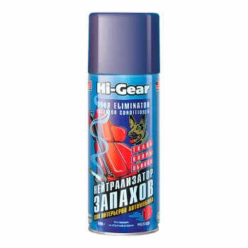 "Нейтрализатор запахов """"Hi-Gear""""  аэрозоль 340г"
