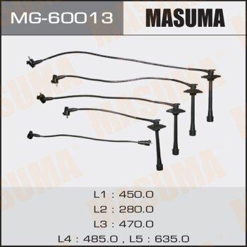 Бронепровода MASUMA MG-60013