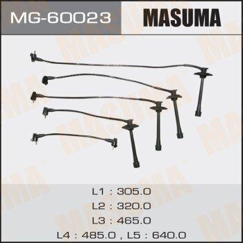 Бронепровода MASUMA MG-60023