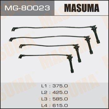 Бронепровода MASUMA MG-80023