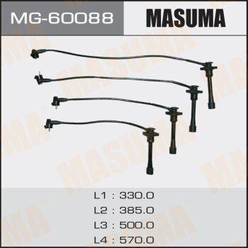 Бронепровода MASUMA MG-60088