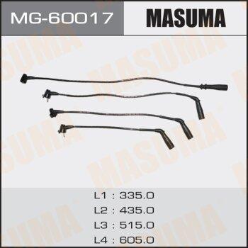 Бронепровода MASUMA MG-60017