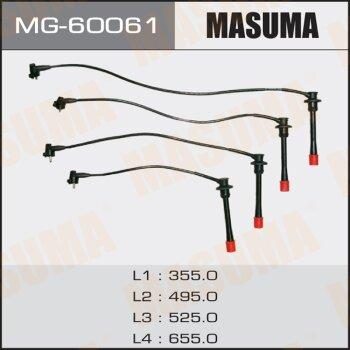 Бронепровода MASUMA MG-60061