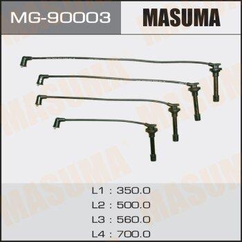 Бронепровода MASUMA MG-90003