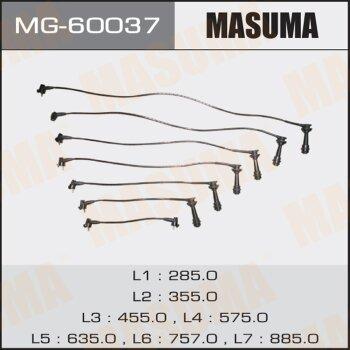 Бронепровода MASUMA MG-60037