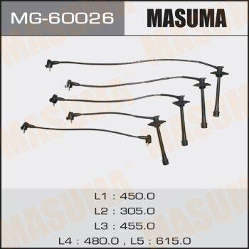 Бронепровода MASUMA MG-60026
