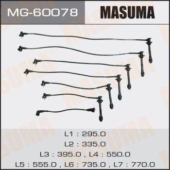Бронепровода MASUMA MG-60078