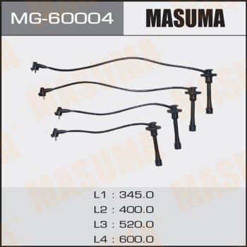 Бронепровода MASUMA MG-60004