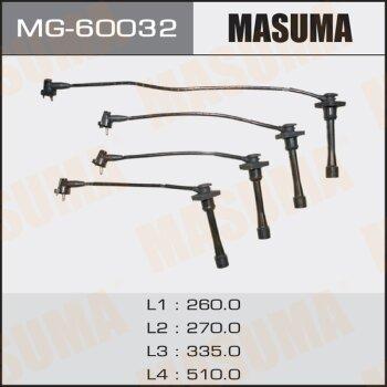 Бронепровода MASUMA MG-60032
