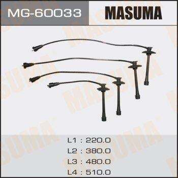 Бронепровода MASUMA MG-60033
