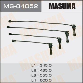 Бронепровода MASUMA MG-84052