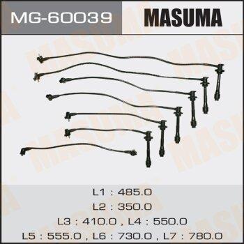Бронепровода MASUMA MG-60039