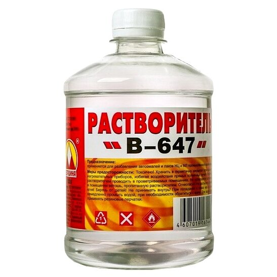 Растворитель Вершина B-647 для снятия лакокрасочных покрытий и разбавления красок 500мл.
