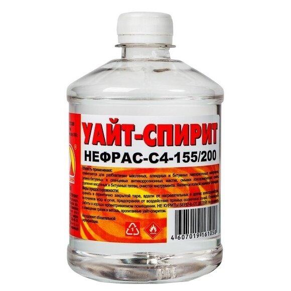 Уайт-спирит Вершина НЕФРАС С-4-155/200 для обезжиривания поверхностей и разбавления красок 500мл.
