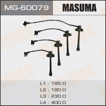 Бронепровода MASUMA MG-60079