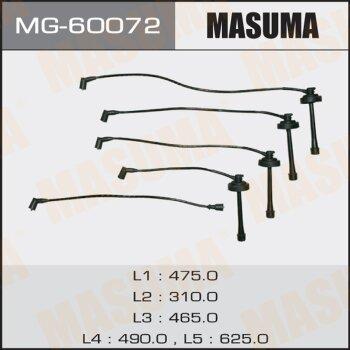 Бронепровода MASUMA MG-60072