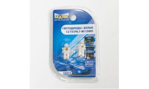 Лампы светодиодные Маяк T5, 12V, 1.2W, 6000K, 3.8lm, 1 светодиод, 2 шт