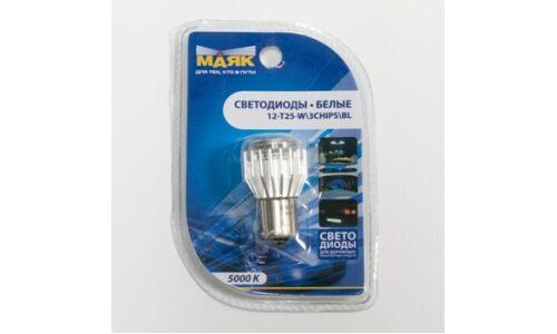 Лампа светодиод цок. 'Маяк' 12v T25 BA15S 3CHIPS, белый