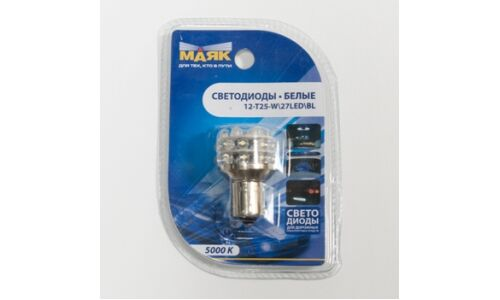 Лампа светодиодная Маяк S25, 12V, 25W, 5000K, 60lm, 27 светодиодов, одноконтактная, 1 шт