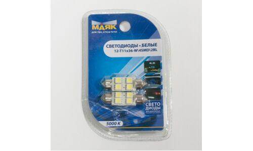 """Лампа светодиод салон """"Маяк"""" 12v T11x36 S8.5 4SMD (5.0x5.0), белый, (уп. 2шт)"""