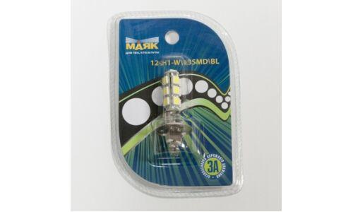 """Лампа светодиод """"Маяк"""" 12v H1 13SMD (5050, 3CHIPS), белый"""
