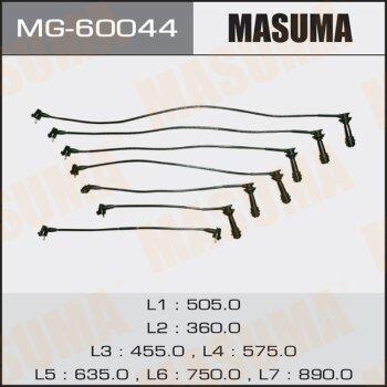 Бронепровода MASUMA MG-60044