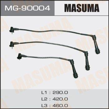 Бронепровода MASUMA MG-90004