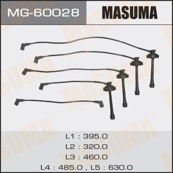 Бронепровода MASUMA MG-60028
