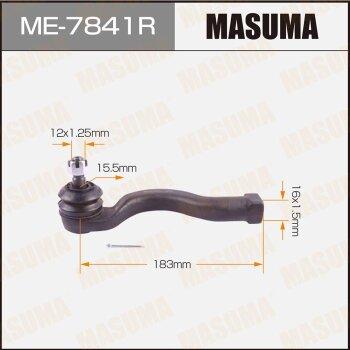 Наконечник рулевой тяги MASUMA ME-7841R