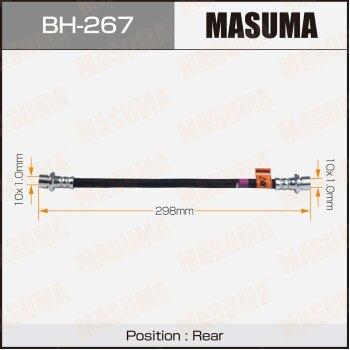 Шланг тормозной MASUMA BH-267
