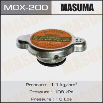 """Крышка радиатора """"Masuma""""  (NGK-P541, TAMA-RC11, FUT.-R148, V9113-0S11)   1.1 kg/cm2"""
