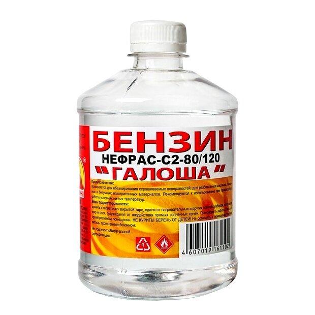 Бензин Вершина НЕФРАС С2-80/120 «Галоша» для обезжиривания поверхностей и разбавления красок 500мл.