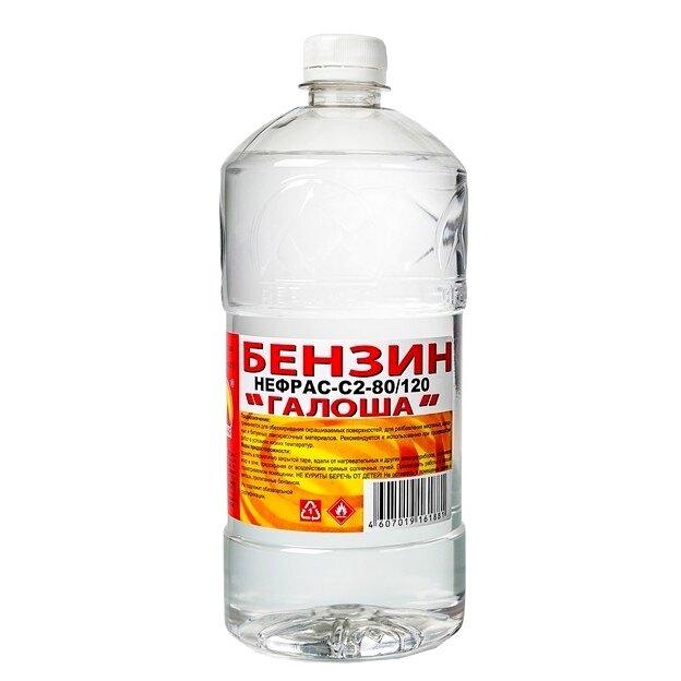 Бензин Вершина НЕФРАС С2-80/120 «Галоша» для обезжиривания поверхностей и разбавления красок 1л.