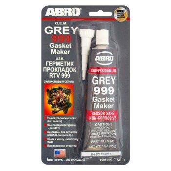 "Герметик прокладка ""АВRО""    Серый,   США,   85 гр."