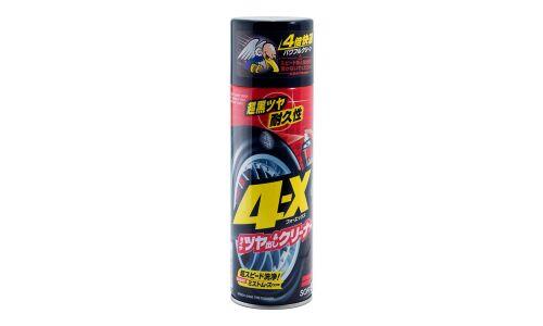 """Очиститель  колесный """"Soft 99"""" Суперочиститель покрышек,  аэроз. 470 ml"""