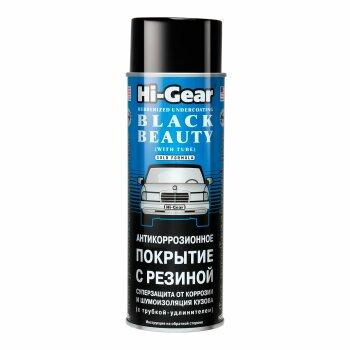 """Антикор """"Hi-Gear"""" с Резиновым наполнителем, аэроз.482g"""