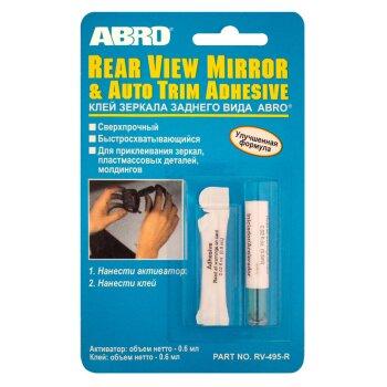 Клей для зеркал заднего вида 'АВRО' набор 2x 0,5 мл.