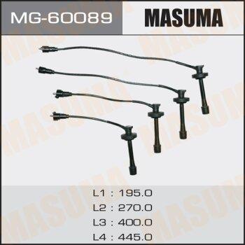 Бронепровода MASUMA MG-60089