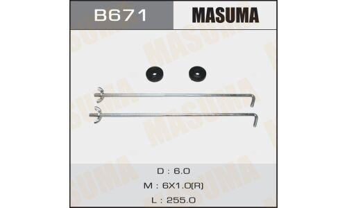 """Крепление для АКБ """"Masuma"""" (1/64)  L=250мм"""