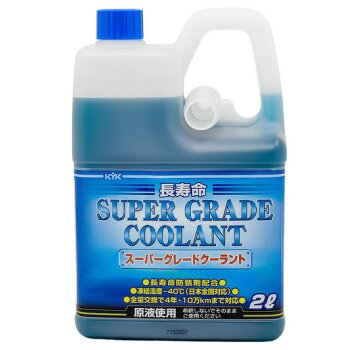 """Антифриз """"KYK""""  Super Grade Coolant  -40C  Бирюзовый     2л.   (1/8) (кроме Toyota, органический)"""
