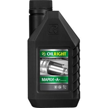 """Масло гидравлическое  OilRight  марка """"""""А""""""""  минеральное 1л"""