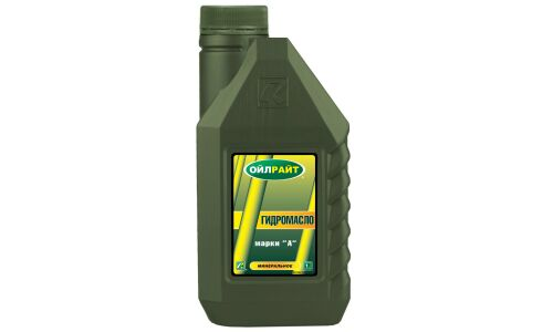 """Масло гидравлическое  OilRight  марка """"А""""  минеральное 1л"""