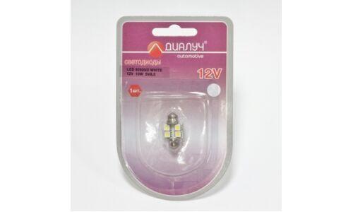 """Лампа светодиод  """"ДиаЛуч"""" салон. 12V 10W SV8.5, 4SMD (белый),  (1031B02-04)"""