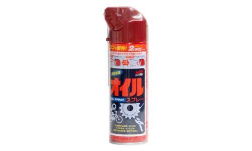 яПроникающая смазка Oil Sparay жидкий ключ, 220 мл.