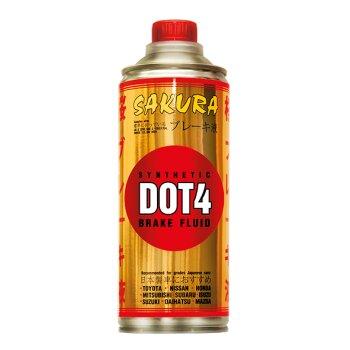 "яТорм. жидкость """"Sakura""""  DOT-4  0,455 г"