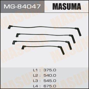 Бронепровода MASUMA MG-84047