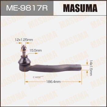 Наконечник рулевой тяги MASUMA ME-9817R