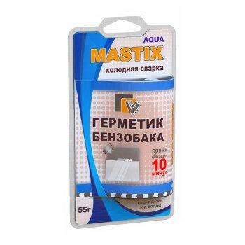 Герметик топл.бака 'Mastix', блистер 55 гр.