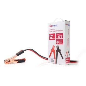 Провода прикуривания CARFORT  500А, 4м  BC-4050