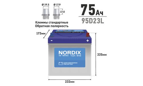 Аккумулятор NORDIX'  75  А/ч SMF95D23L